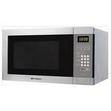 Emerson MW8121SL Microwave Oven Coupons